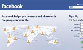 Facebook-ingreso