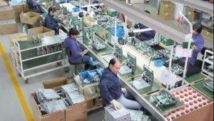 bangho-fabrica